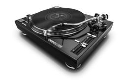 DJ set huren Utrecht